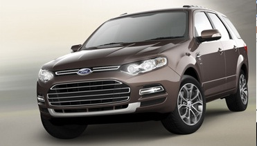 Is that the car [Ford New ... & Ford cuts jobs in Australia u2013 more signs of peak oil markmcfarlin.com